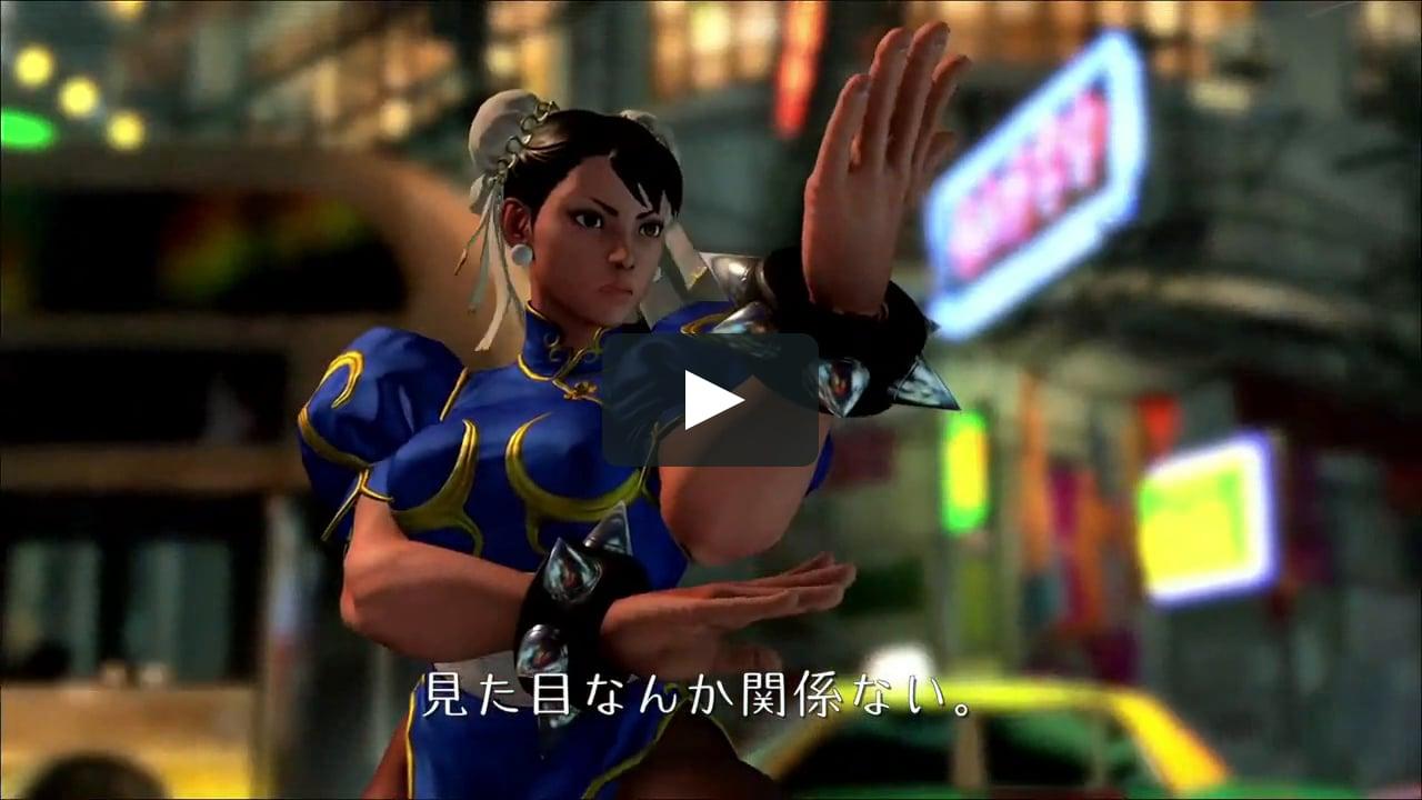 street-fighter-v
